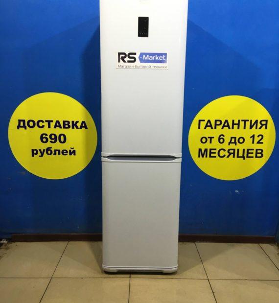 Б/у Холодильник Бирюса 149D