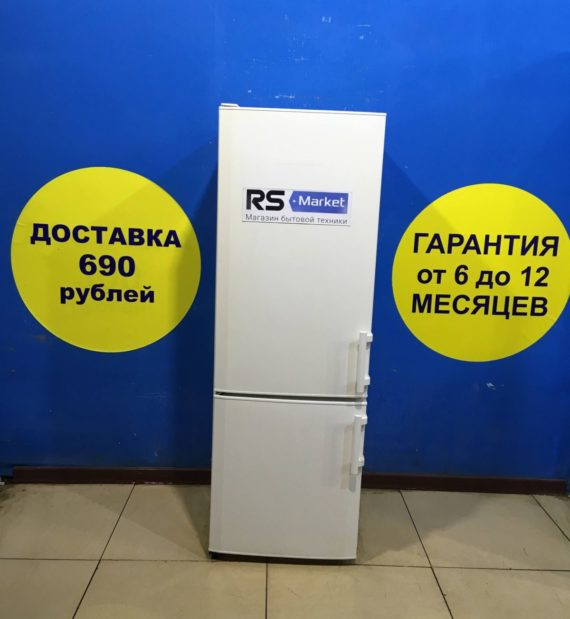 Б/у Холодильник Liebherr CUP2721.22C