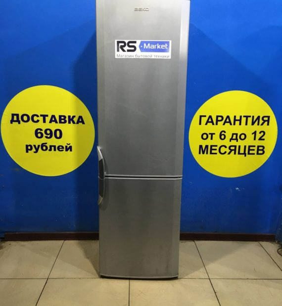 Б/у Холодильник Beko CSK38000S