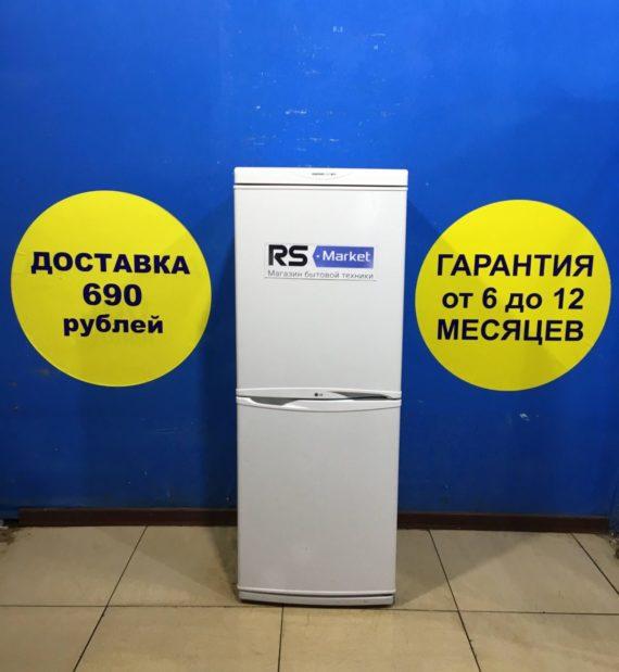 Б/У Холодильник LG GC-249SA