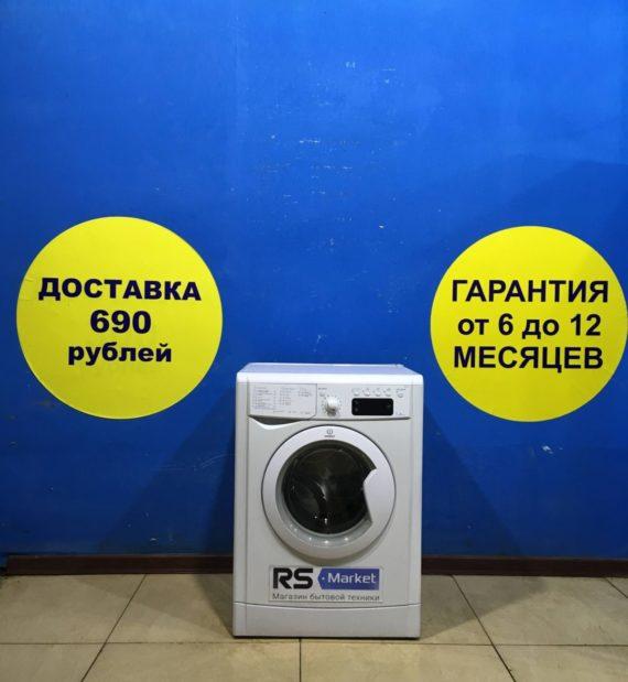 Б/у Стиральная машина Indesit Iwe 7105