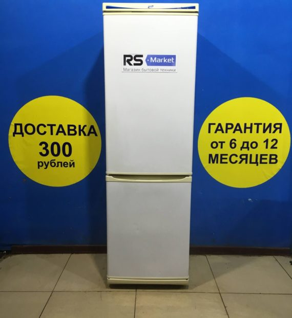 Б/у Холодильник Pozis -149