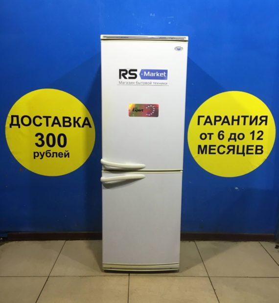 Б/у Холодильник Минск MXM-1709-00