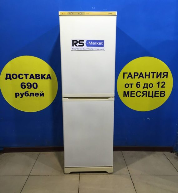 Б/у Холодильник Stinol 102LK
