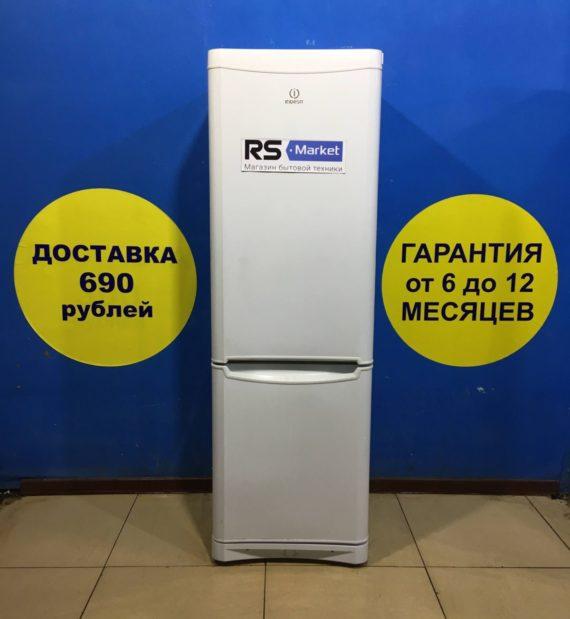 Б/у Холодильник Indesit B18NF.025