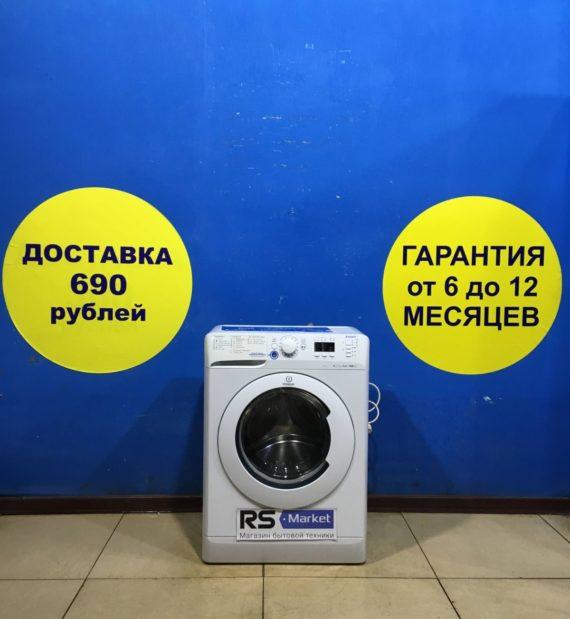 Б/у Стиральная машина Indesit NWU5105