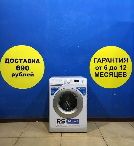 Б/у Стиральная машина Indesit BWSA51051