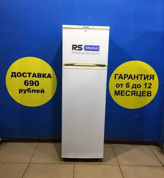 Б/у Холодильник Alaska -NR-233-1