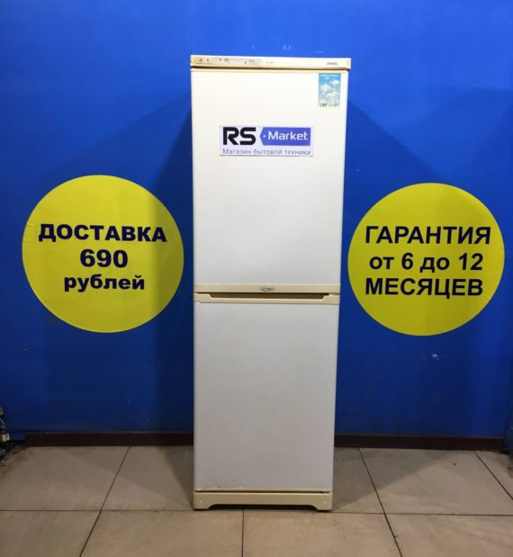 Б/у Холодильник Stinol 102ER
