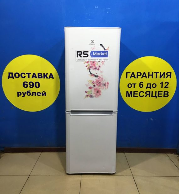 Б/у Холодильник Indesit BIA 161 NF