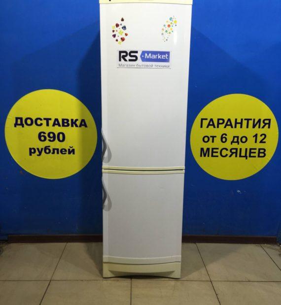 Б/у Холодильник Vestfrost SW 350 MW