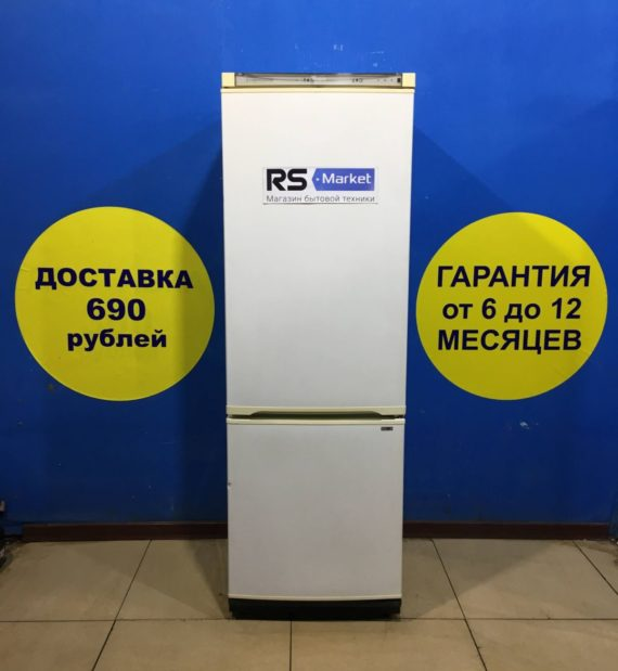 Б/у Холодильник Whirlpool