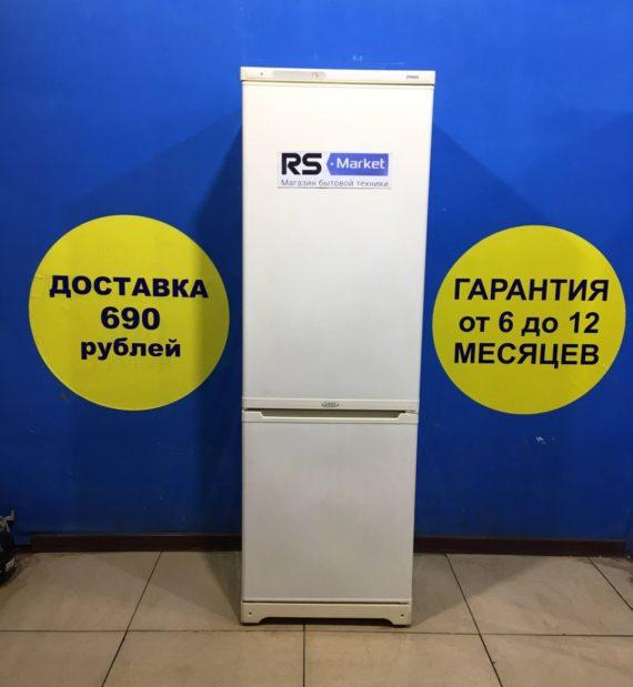 Б/у Холодильник Stinol 116 L