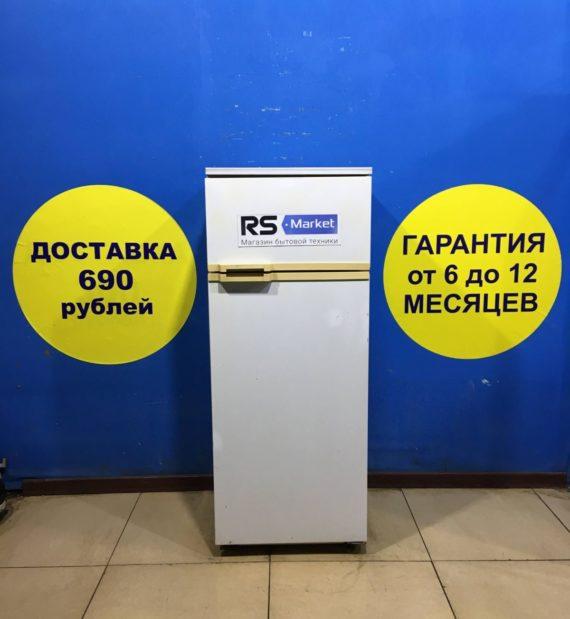 Б/у Холодильник Минск 15М