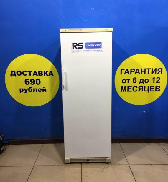 Б/У Холодильник Stinol 205