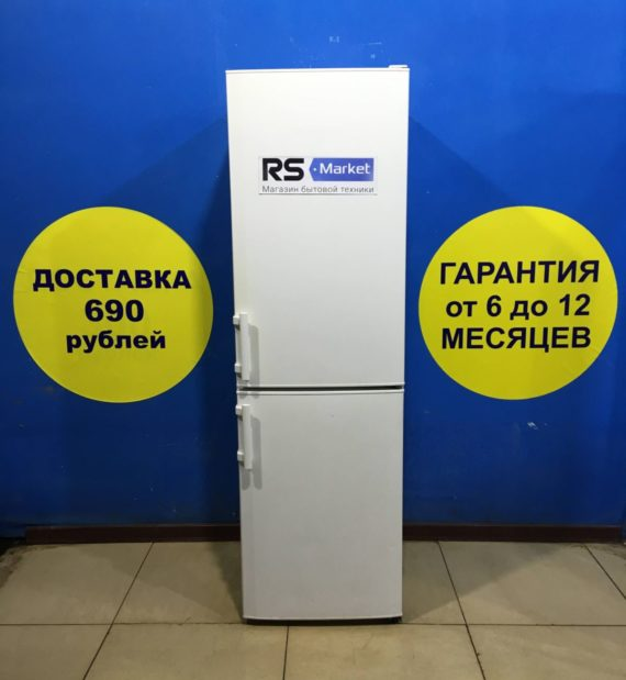 Б/у Холодильник Liebherr CUP 3021.22C