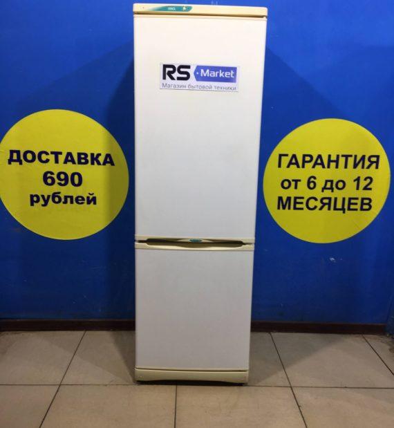 Б/у Холодильник Stinol 116Q.001