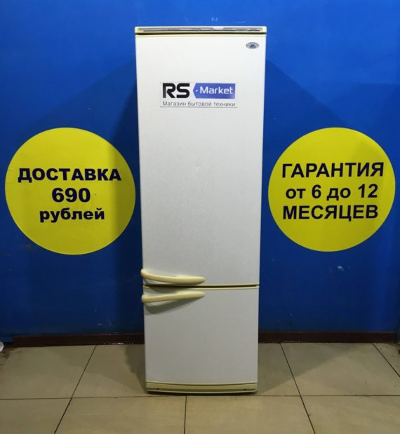 Б/у Холодильник Атлант МХМ-1734-03
