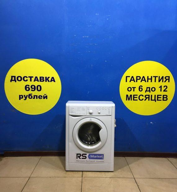 Б/у Стиральная машина Indesit IWUB4105