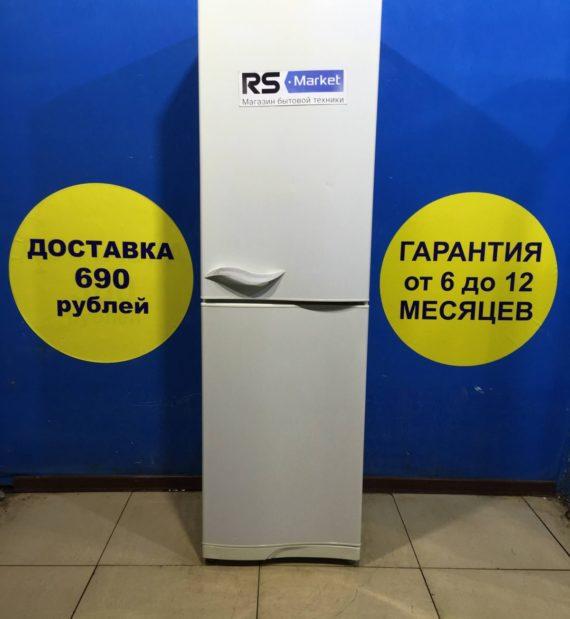 Б/У Холодильник Атлант МХМ-1745-00