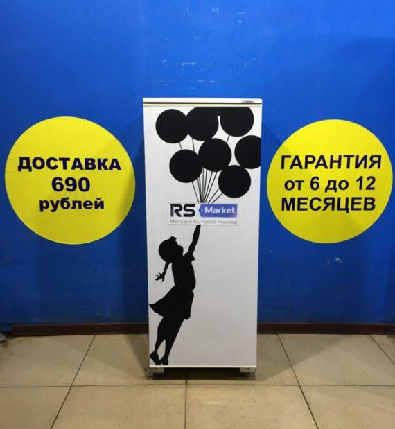 Б/у Холодильник Атлант МХ-367-02