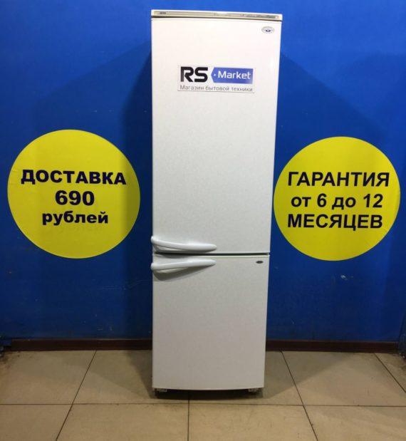 Б/У Холодильник Минск МХМ-1704