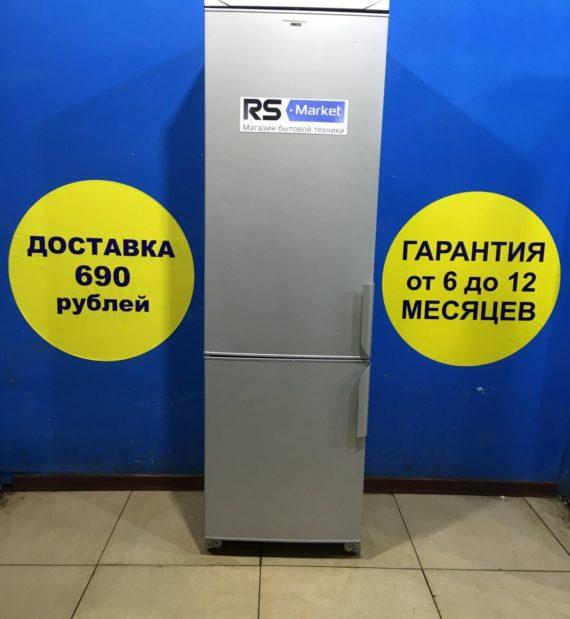 Б/у Холодильник Zanussi ZRB370A