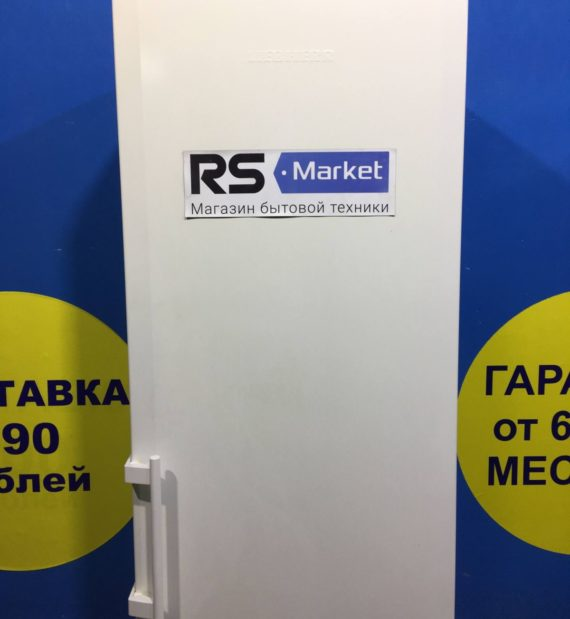 Б/у Холодильник Liebherr C40230.21