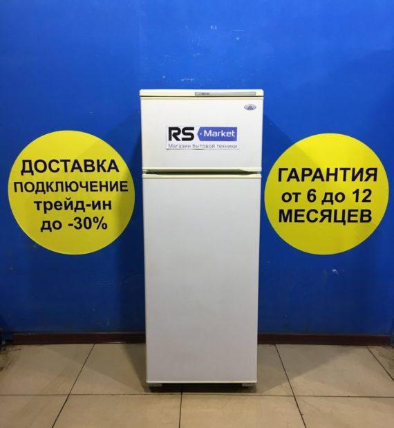 Б/у Холодильник Атлант МХМ-260
