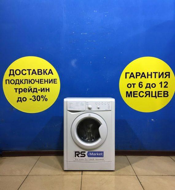 Б/у Стиральная машина Indesit IWUB 4085