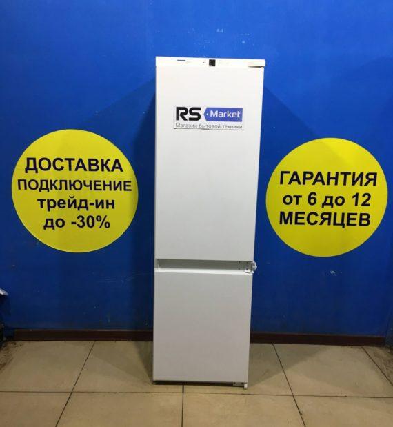 Б/у Холодильник Liebherr ICUS301321c