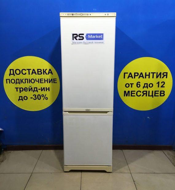 Б/у Холодильник Stinol -116L