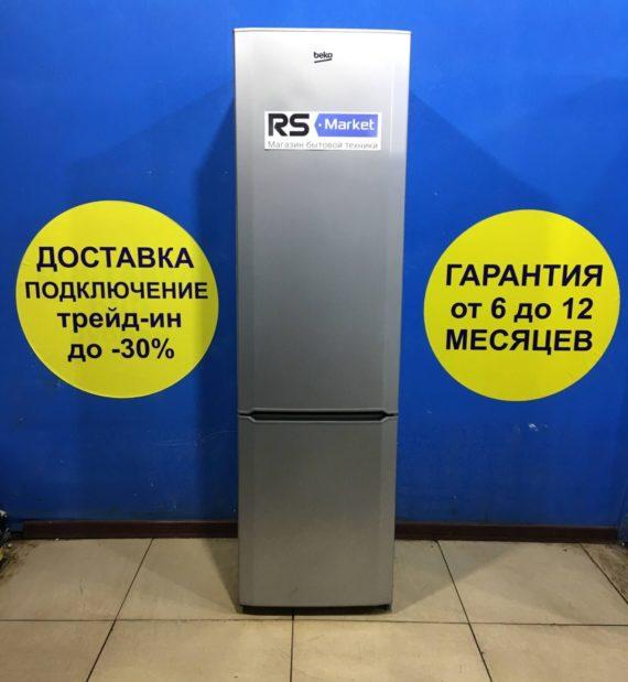 Б/У Холодильник Beko CSMV532021S