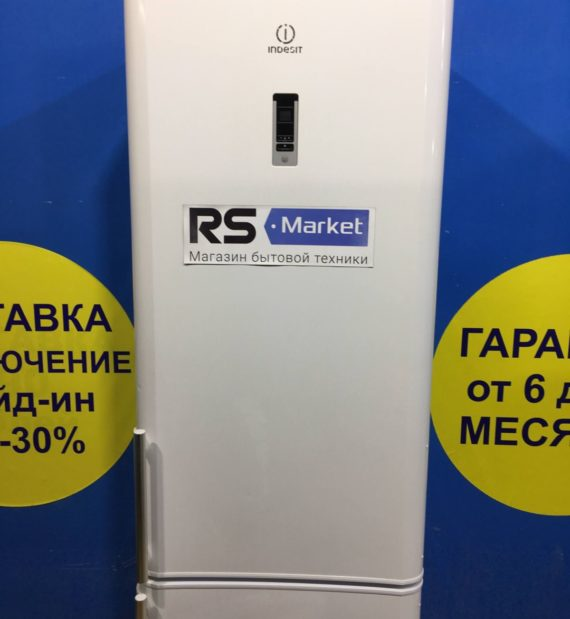 Б/у Холодильник Indesit BIA20NFYH