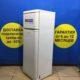 Б/у Холодильник Ariston MTA 1167.019