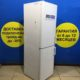 Б/у Холодильник Liebherr CUN3033.21A