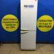 Б/у Холодильник Атлант MXM1733-03