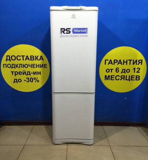 Б/у Холодильник Indesit C138G.016