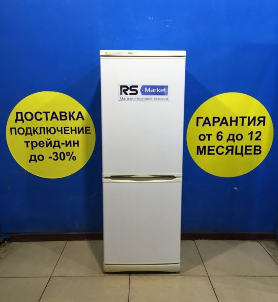 Б/У Холодильник Stinol 101ER