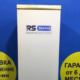 Б/У Холодильник Electrolux ER4003B