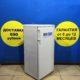 Б/у Холодильник Атлант MX2822-80