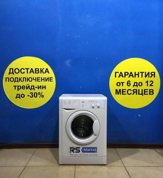Б/у Стиральная машина Indesit WIN 102