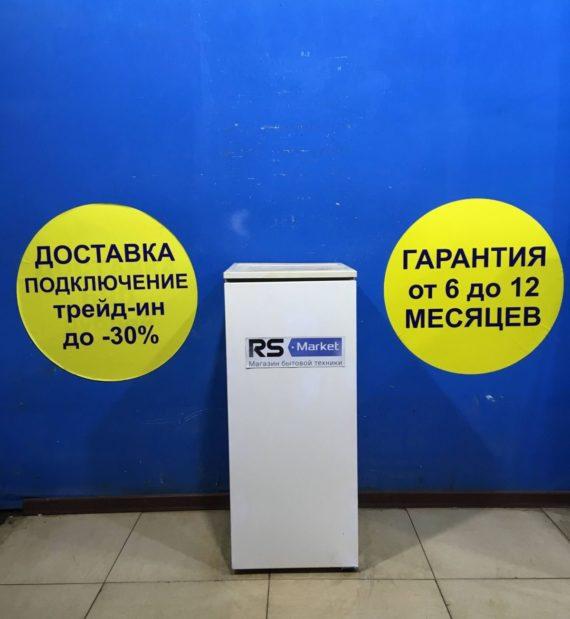 Б/у Холодильник Саратов -16M