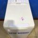 Б/у Стиральная машина Ariston AVTL 104