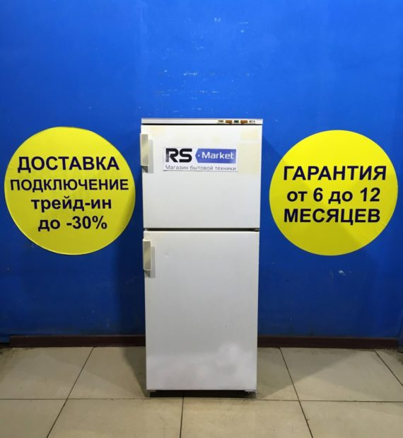 Б/у Холодильник Бирюса 22 КШД-225