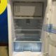 Б/у Холодильник Бирюса 108