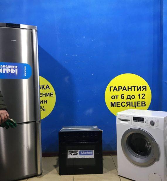Б/у Электрический духовой шкаф Bosch HEN330561