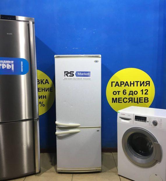 Б/У Холодильник Атлант МХМ-1703