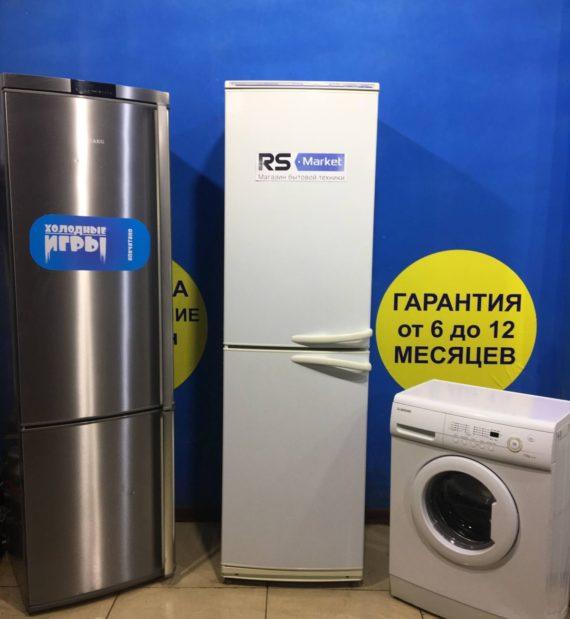 Б/у Холодильник Атлант МХМ-1705-01