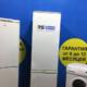 Б/у Холодильник Ariston OK-RF3300L